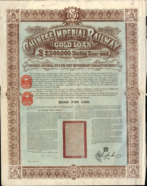 chinese railway gold bond