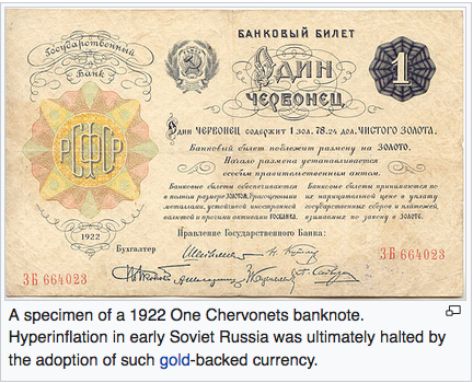 1922 russian banknote