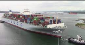 panama canal containership
