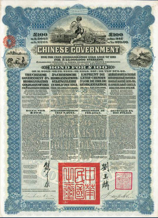 chinese goldbond